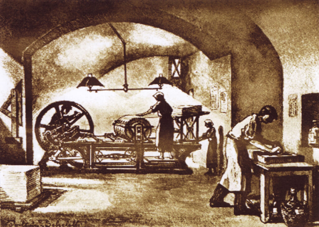 Imprimeria BNR - Istorie 1889