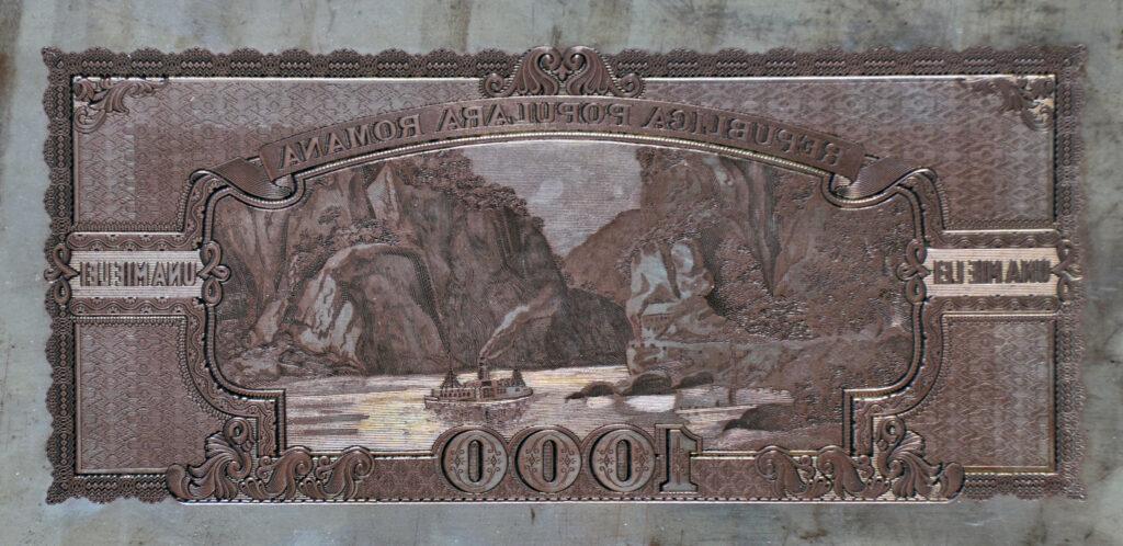 Imprimeria BNR - Istorie 1950