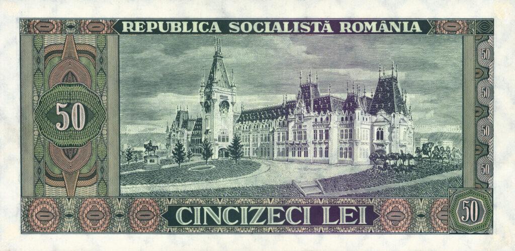 Imprimeria BNR - Istorie 1966
