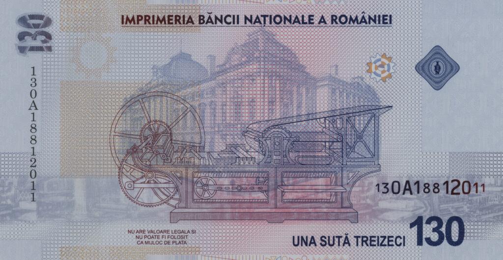 Imprimeria BNR - Istorie 2012